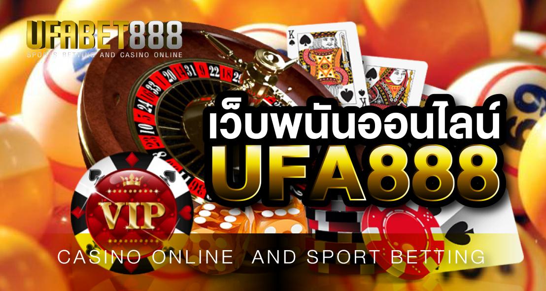 เว็บพนันUFA888 เว็บเดิมพันที่ดีที่สุด เปิดให้บริการ มามากกว่า 10 ปี