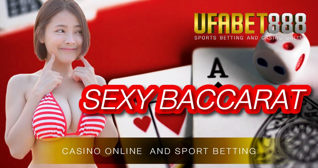 Sexy baccarat888 เว็บเซ็กซี่บาคาร่ายอดฮิตปี 2021
